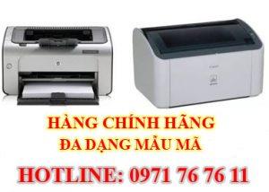 May In Khanh Ha Binh Duong 5 Copy